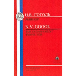 Government Inspector (Russian texts)