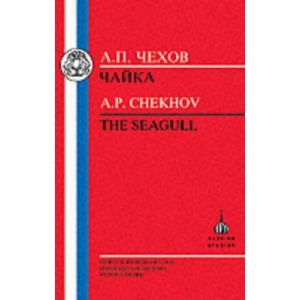 The Seagull (Russian texts)