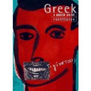 Greek: a Rough Guide Phrasebook