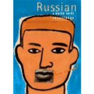 Russian Phrasebook: A Rough Guide Phrasebook (Phrase Book, Rough Guide)