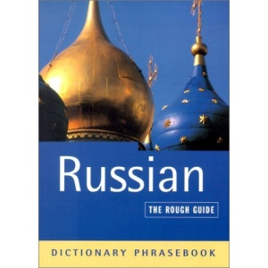 Russian: A Rough Guide Dictionary Phrasebook (Rough Guide Dictionary Phrasebooks)