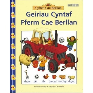 Geiriau Cyntaf Fferm Cae Berllan (Cyfres Cae Berllan)