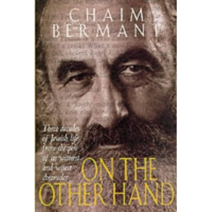 On the Other Hand: Three Decades of Jewish Life from the Pen of Its Wittiest and Wisest Chronicler