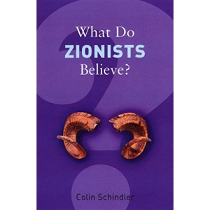 What Do Zionists Believe? (What Do We Believe)