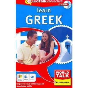 World Talk! Learn Greek: Improve Your Listening and Speaking Skills