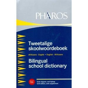 Bilingual School Dictionary: Afrikaans-English & English-Afrikaans