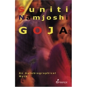 Goja: An Autobiographical Myth