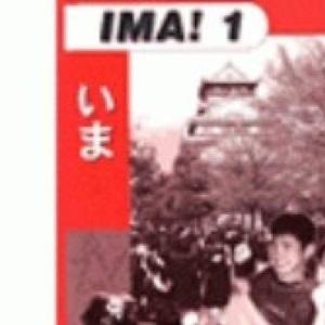 Ima! 1: Workbook