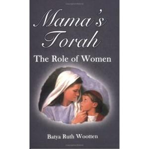 Mama's Torah: The Role of Women