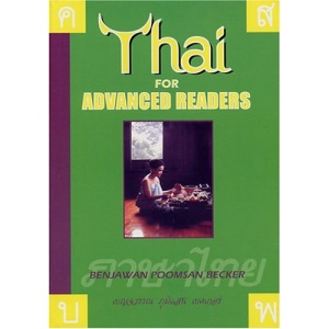 Thai for Advanced Readers