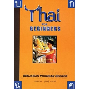 Thai for Beginners [With 2 CDs]