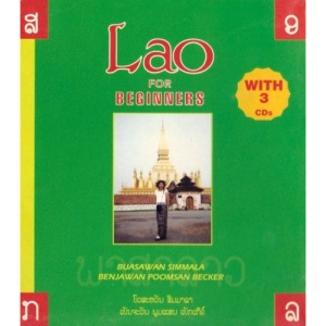 Lao for Beginners [3CD]