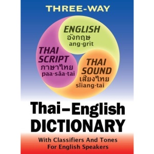 Thai-English and English-Thai Three-way Dictionary: Roman and Script