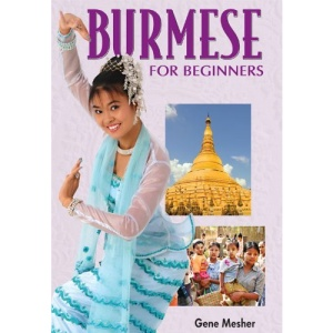 Burmese for Beginners [With 3 CDs]