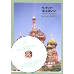 Ruslan Russian 2: Communicative Russian Course: Communicative Russian Course - Pack (Book + Audio CD)