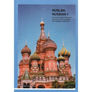 Ruslan Russian 1: A Communicative Russian Course (4th Edition)