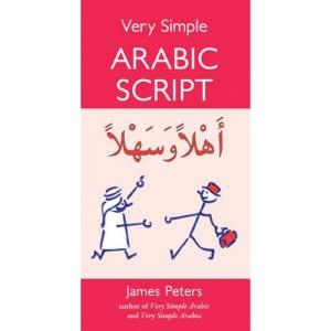 Very Simple Arabic Script