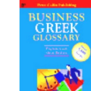 Business Glossary: English-Greek, Greek-English