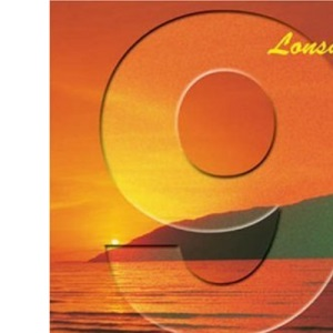 The Essentials of Science: Year 9 Course Book (Science Revision Guide)