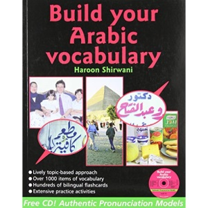 Build Your Arabic Vocabulary (Book CD & Flashcards)