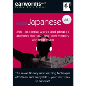 Rapid Japanese: v. 1: 200+ Essential Words and Phrases Anchored into Your Long Term Memory with Great Music (Musical Brain Trainer)