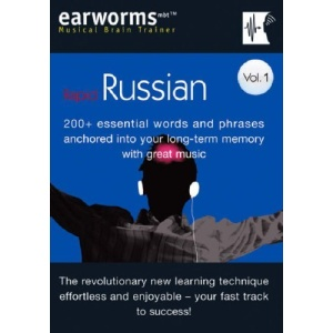Rapid Russian: vol. 1: 200+ Essential Words and Phrases Anchored into Your Long Term Memory with Great Music (Earworms)