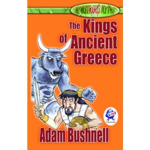 The Kings of Ancient Greece
