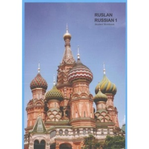 Ruslan Russian 1: a communicative Russian course. Student Workbook with free audio download (2017)