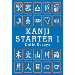 Kanji: Starter 1