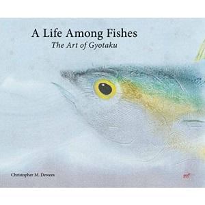 Life Among Fishes: The Art of Gyotaku