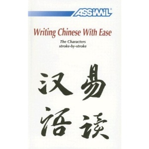 Writing Chinese with Ease: v. 3: The Characters Stroke-by-Stroke