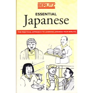 Japanese (Berlitz Essentials)