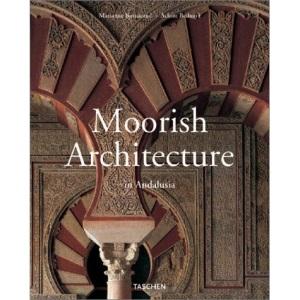 Moorish Architecture in Andalusia (Midsize)