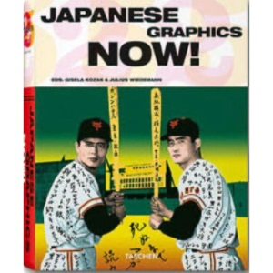 Japanese Graphics Now!: VA