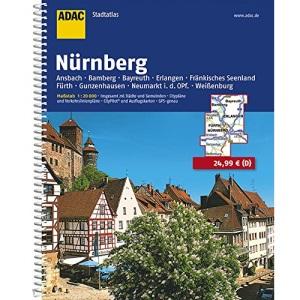 ADAC Stadtatlas Großraum Nürnberg 1 : 20 000.