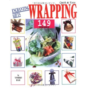 Enchanting Gift Wrapping (Quick & Easy (Japan Publications))