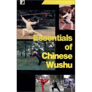 Essentials of Chinese Wushu