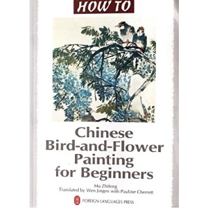 Chinese Bird-and-flower Painting for Beginners (How to)