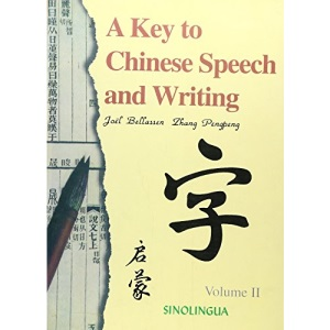 A Key to Chinese Speech and Writing: v. 2