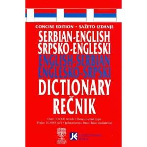 Concise Serbian-English and English-Serbian Dictionary