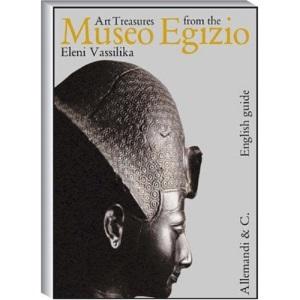 Art Treasures from the Museo Egizio