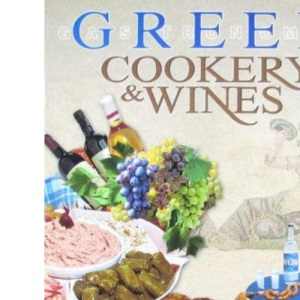 Greek Cookery & Wines (Gastronomy)