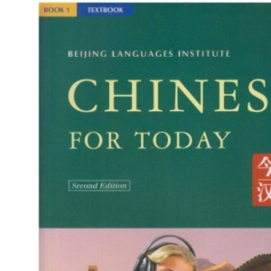 Chinese for Today: Student's Book Level 1 (Beijing Languages Institute)