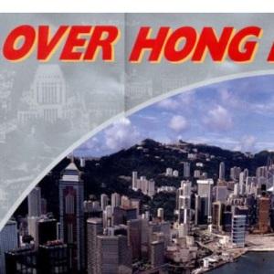 Over Hong Kong: v. 5 (Pacific Century)