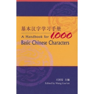 A Handbook for 1,000 Basic Chinese Characters
