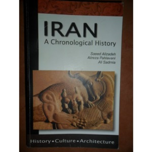 Iran: A Chronological History
