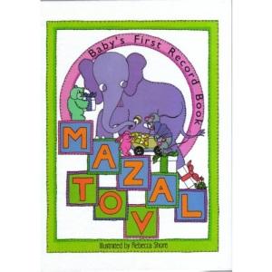 Mazal Tov: Baby's First Record Book