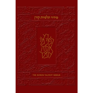 The Koren Talpiot Siddur: A Hebrew Prayerbook with English Instructions, Ashkenaz