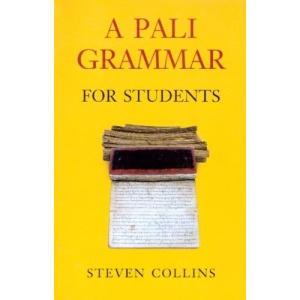 Pali Grammar for Students