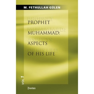 Prophet Muhammad: Aspects of His Life: 1